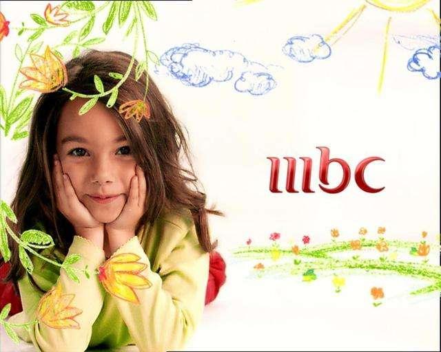 download c6bc1a6a html او http www 4shared com mp3 86wqvgya mbc mo